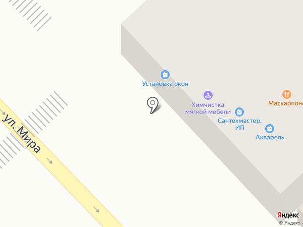 Маскарпоне на карте