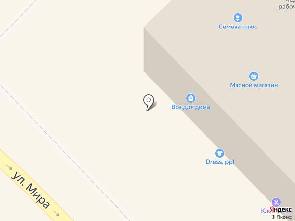 Медсервис на карте