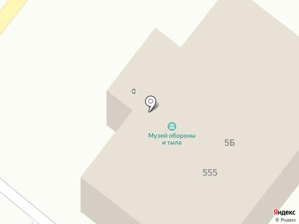 Музей обороны и тыла на карте