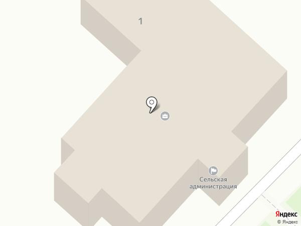 Администрация Кузьмино-Отвержского сельсовета на карте