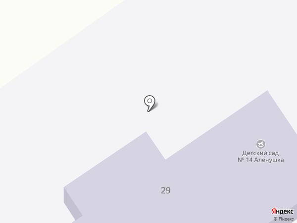 Детский сад №14 на карте