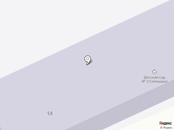 Детский сад №2, Солнышко на карте