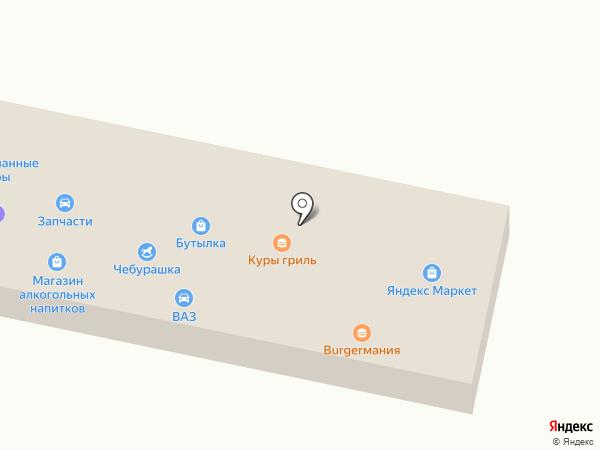 Бургермания на карте