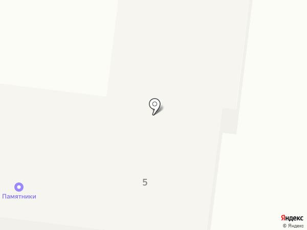 Приазовье на карте