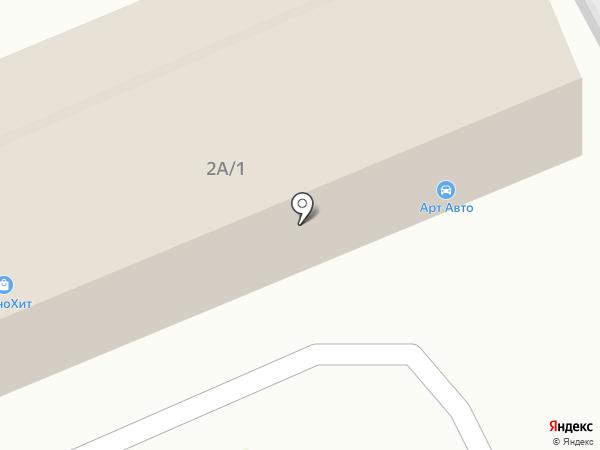 Артавто48 на карте