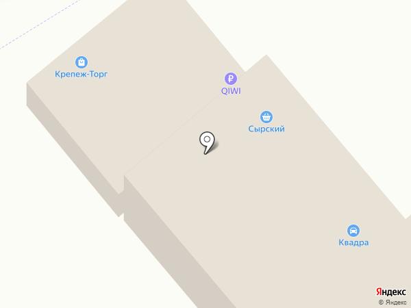 Сырский на карте