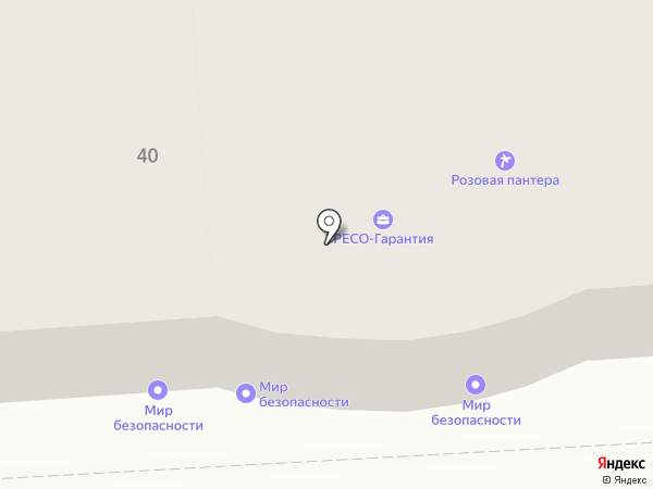 Центр аварийно-спасательных операций на карте