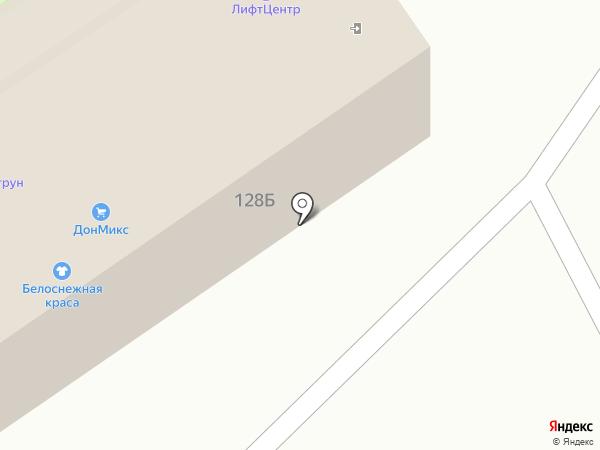 Архимед Сервис на карте