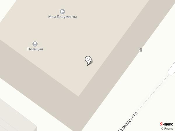 Центр по работе с населением, МКУ на карте