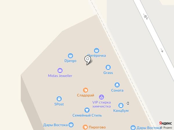 Канц БУМ на карте