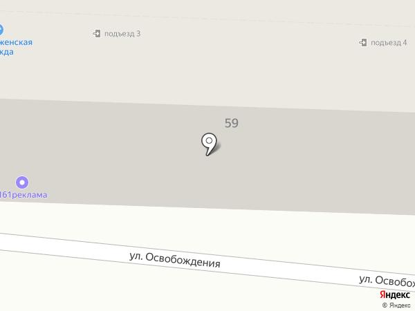 LookUp на карте