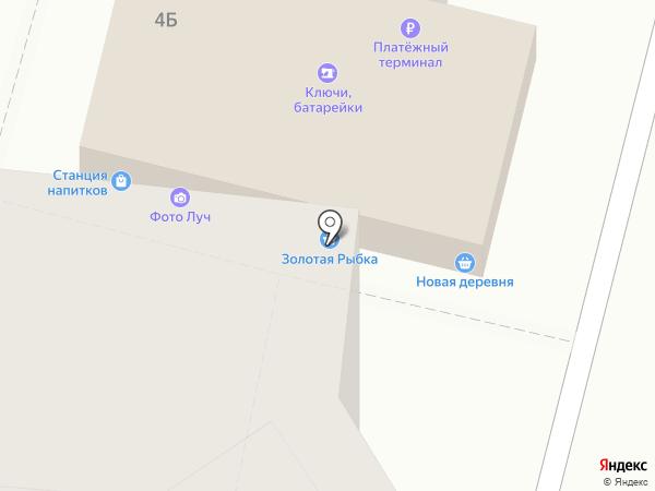 Ломбард Ростовский на карте