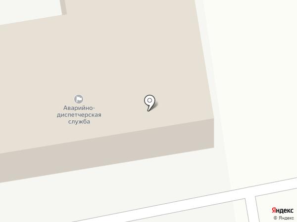 Аварийно-диспетчерская служба электросети на карте