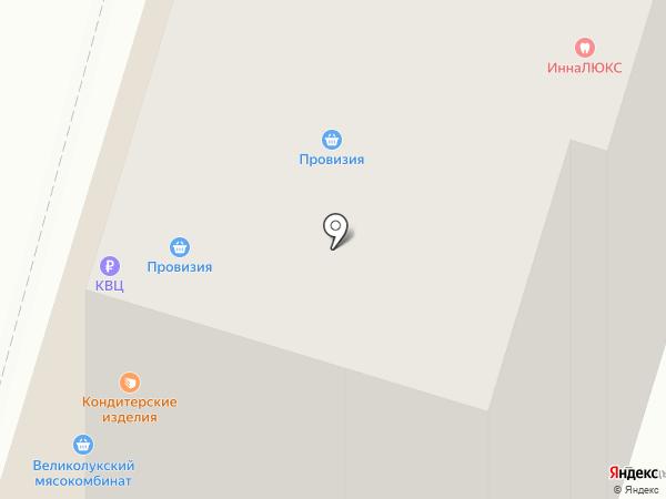 Старожиловский молочный комбинат на карте