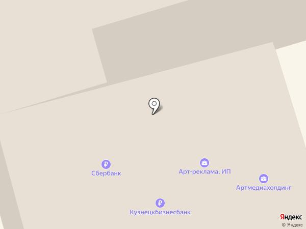 Багатье на карте