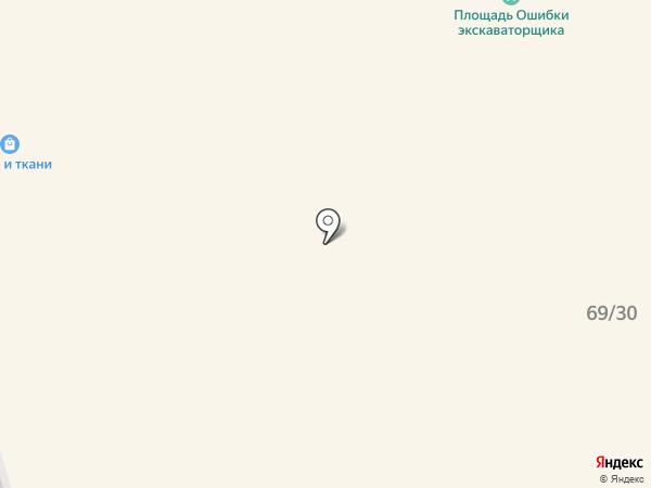 Планета Секонд Хэнд на карте