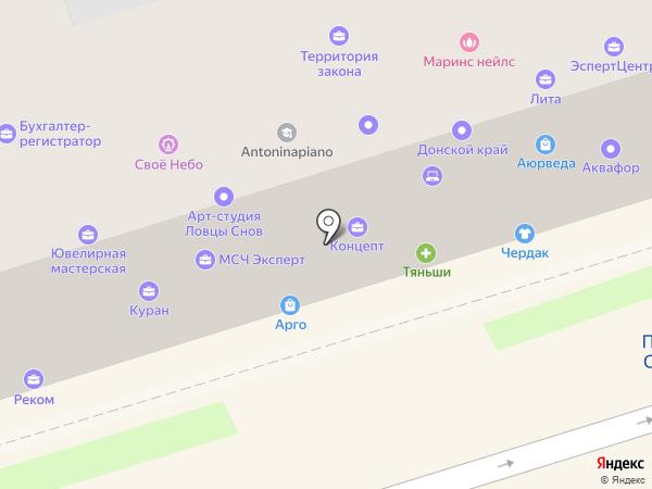 Саламандра на карте