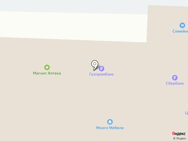 Экспресс Курьер Групп на карте