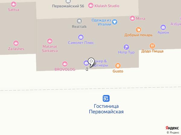 Лёг Кость на карте