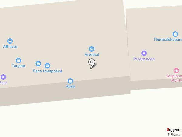 AB61.ru на карте