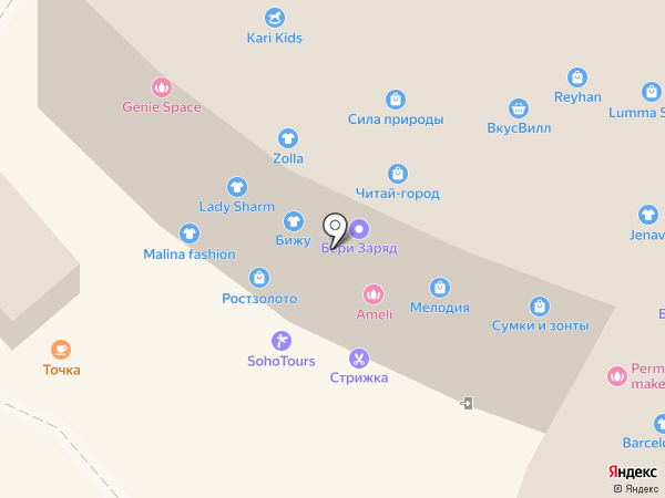 Солнечный центр на карте