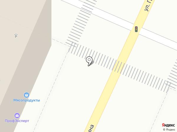 Brilliant Smile на карте