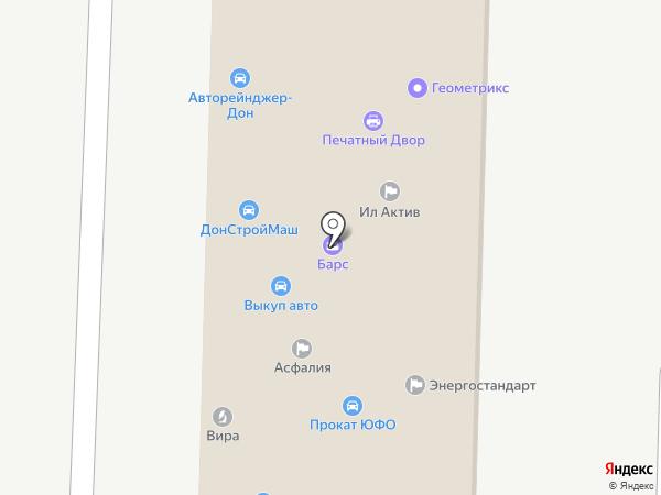 Авторейнджер-Дон на карте