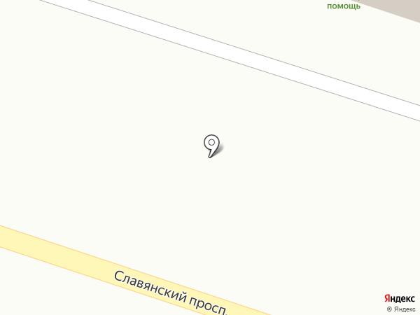 Магазин канцелярских товаров и товаров для праздника на карте