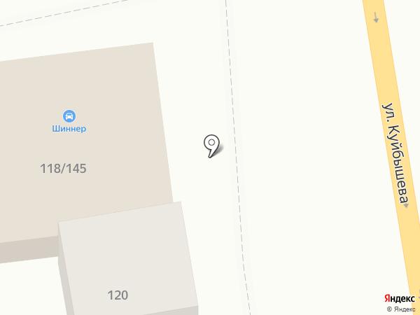 Шиннер на карте