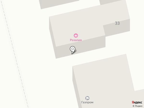 Розалия на карте
