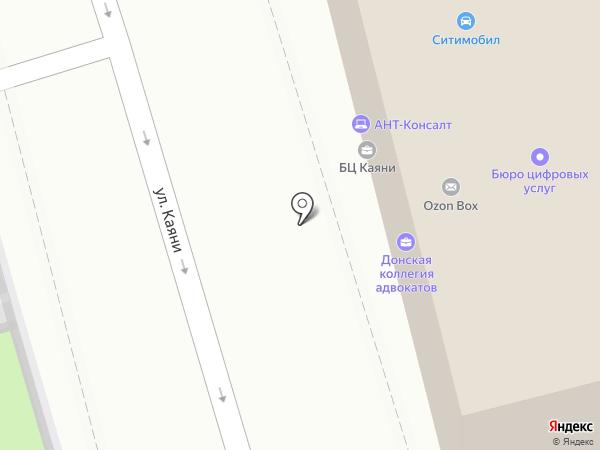 Аварком.РФ на карте