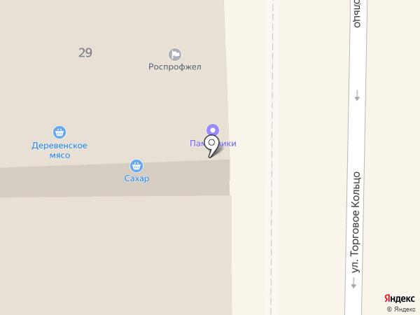 Магазин свадебных товаров на карте
