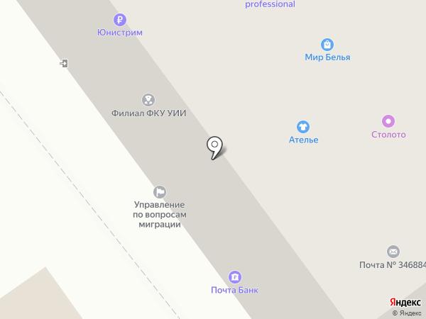Уголовно-исполнительная инспекция по г. Батайск на карте