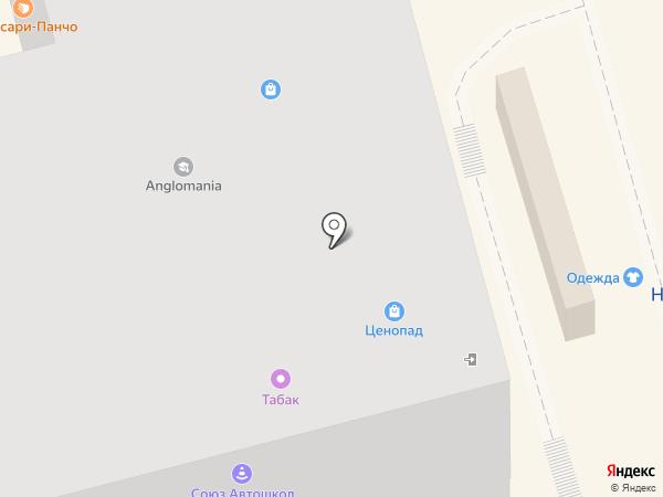 АРТ-Студия Олеси Изюминой на карте