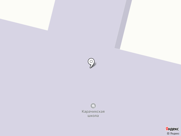 Карачихская средняя школа на карте