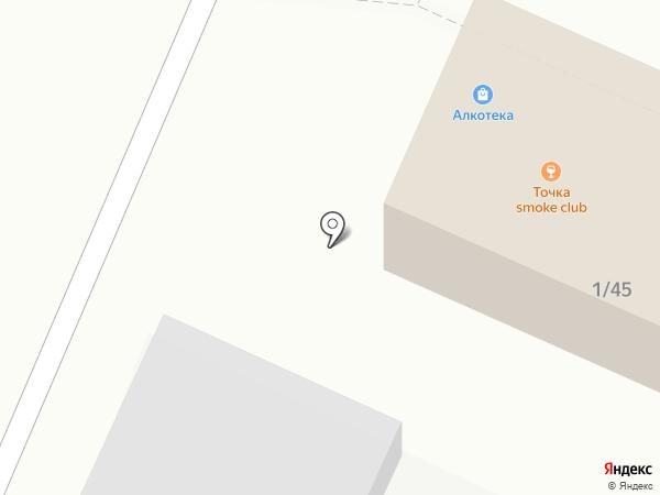 Рулька на карте