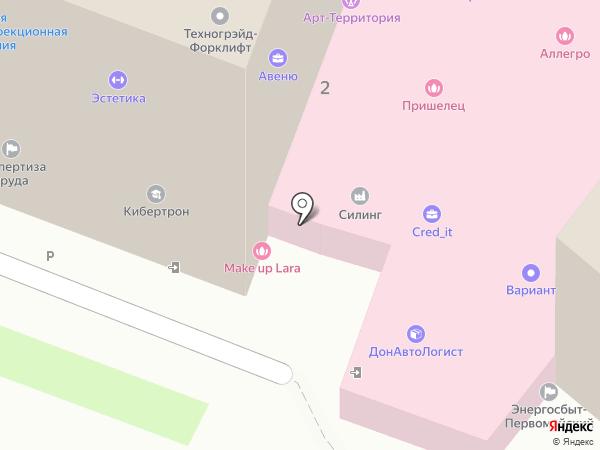 ЮгМед на карте