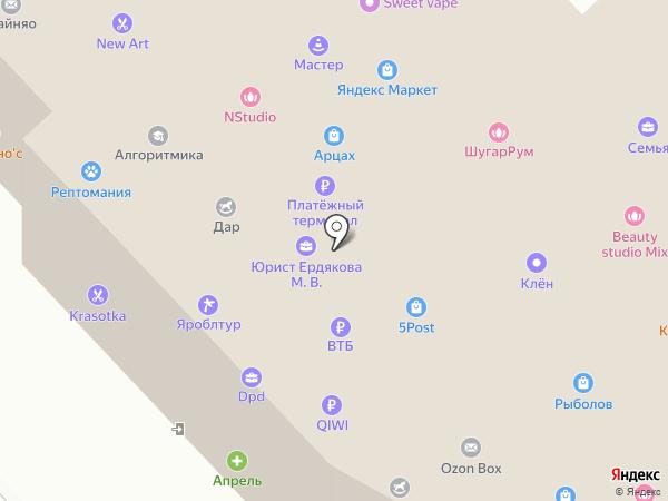 Ла Фармацея на карте