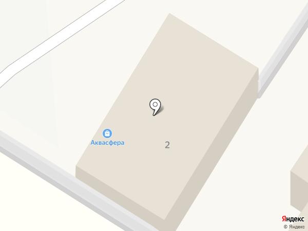 Аквасфера на карте