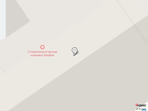 Студия красоты Анны Седовой на карте