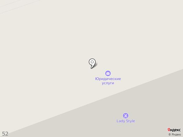 Bukket на карте