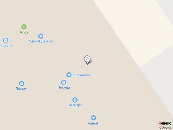 Women&Men на карте