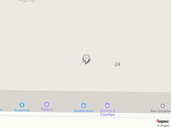Драгоценности Урала на карте