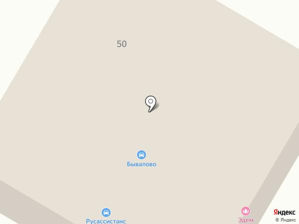 Бывалово на карте