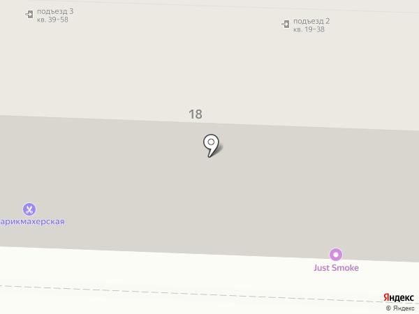 FIVE O`CLOCK TEA на карте