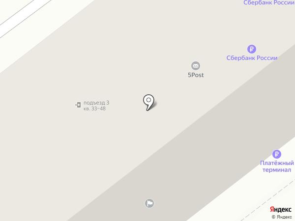 Алоэ на карте
