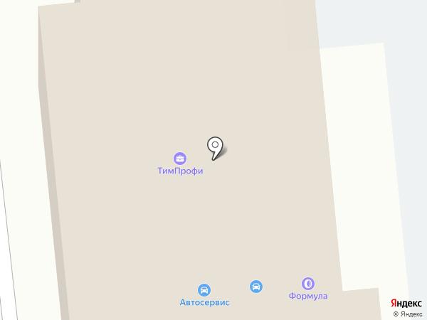 ФОРМУЛА на карте