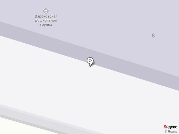 Варсковская дошкольная группа на карте