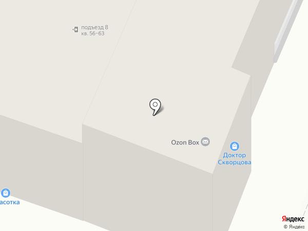 Аптека-Максимум на карте