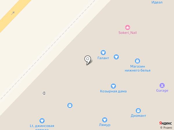 Обувь-Гранд на карте